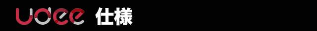 udeeTitlespec